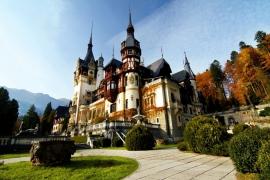 Румъния - близка и непозната