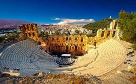 Гърция - Елада - Атина - Коринт - Делфи